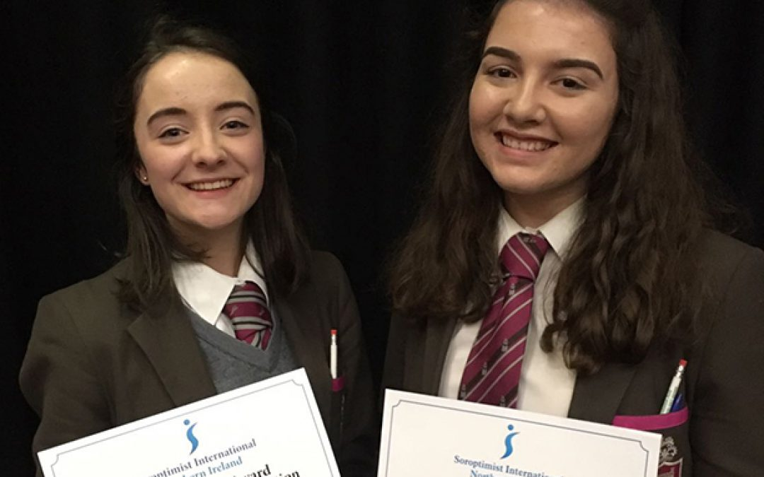 Soroptimist Competition Success